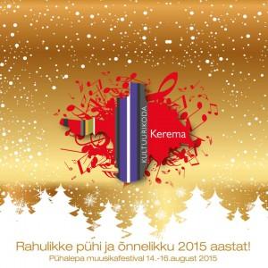 Kerema jõulukaart 2014
