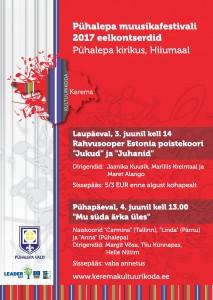 Pühalpa eelkontserdid 2017